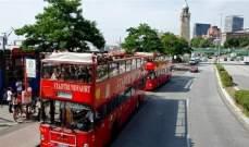 جولة سياحية في حافلة ولكن... عبر الإنترنت!