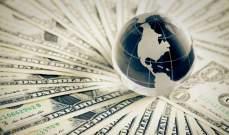 ما هي الدول الأكثر إستفادة من التهرب الضريبي في العالم؟