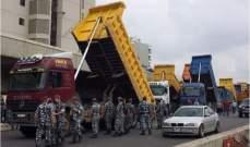 سائقو الشاحنات في عكار إعتصموا احتجاجاً على التدابير الأمنيّة