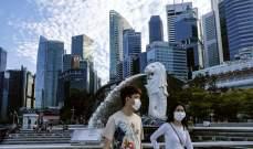 """اقتصاد سنغافورة ينكمش بنسبة 41.2% في الربع الثاني بسبب """"كورونا"""""""