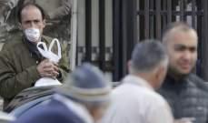 """""""الإسكوا"""": قد يتعذر على نصف سكان لبنان الوصول لحاجاتهم الغذائية"""