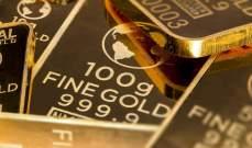 الذهب يتجه لتسجيل خسائر للأسبوع الثاني على التوالي
