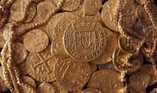 تعثر بوعاء.. فوجد 2500 قطعة نقدية!