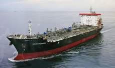 تركيا تعلن عن غرق سفينة شحن روسية قبالة سواحلها