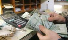 خاص - تقارير دولية تؤكد على قوة ومتانة القطاع المصرفي اللبناني