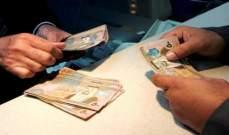 الأردن: 1.647 مليار دينار خدمة الدين العام نهاية تشرين الثاني