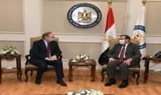 مصر والاتحاد الأوروبي يبحثان شراكة هيدروجينية لتوليد الطاقة