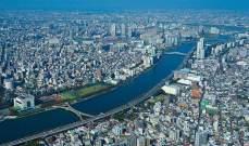تأجيل أولمبياد اليابان سيكلفها 1.6 مليار يورو إضافية
