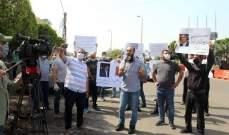 """اعتصام لعدد من موظفي اوتيل """"كورال بيتش"""" للمطالبة بحقوقهم"""