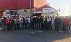 وقفة تضامنية في مرفأ طرابلس رفضاً للواقع الإقتصادي والمعيشي