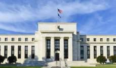 المركزي الأميركي: الميزانية العمومية تواصل الصعود لمستوى قياسي جديد