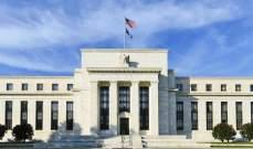مسؤول: خفض معدل الفائدة هو قرار الفيدرالي المقبل وليس الرفع