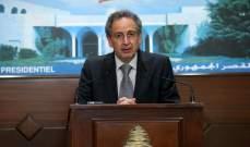 نعمة ينوه بجهود رئيسة لجنة مراقبة هيئات الضمان مع إنتهاء فترة خدمتها