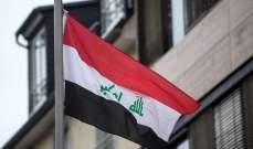 العراق يسعى لإسترداد 600 مليون يورو مجمّدة في إيطاليا