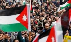 الاردن يعلق آمالا كبيرة على اموال مؤتمر المانحين في لندن ... والاقتصاد ينزف تحت ضغط اللجوء السوري