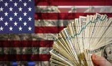 تراجع العائد على سندات الخزانة الأميركية لأدنى مستوى في 4 أشهر