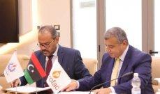 """""""زلاف ليبيا"""" و""""بتروفاك"""" البريطانية توقعان عقدا لتطوير حقل إيراون النفطي"""