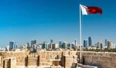 اقتصاد البحرين ينكمش 5.54% خلال 2020