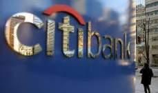 """""""سيتي بنك"""": المستثمرون أصبحوا متشككين إزاء أصول الأسواق الناشئة"""