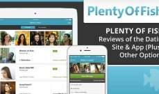 """تطبيق المواعدة""""Plenty of Fish""""يسرب بيانات المستخدمين ويسمح بتحديد مواقعهم"""