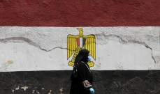 اقتصاد مصر ينمو بنسبة 3.5 % في السنة المالية 2019 - 2020