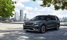 """""""كيا"""" تكشف عن سيارتها الجديدة """"كرنفال"""" 2021 بمزايا تقنية حديثة"""