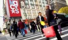 ائتمان المستهلكين الأميركيين ينمو بأقل من المتوقع خلال كانون الثاني
