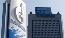 """""""غازبروم"""" تتوقع تراجع صادرات الغاز بنسبة 16% في 2020"""