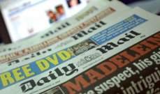 """""""ديلي ميل"""" ترفع دعوى قضائية ضد """"غوغل"""" باتهامات الاحتكار"""