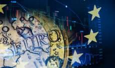 زيادة طفيفة في نشاط شركات منطقة اليورو وانكماش فيه الطلب خلال الشهر الجاري