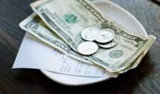 عملاء تركوا بقشيش بقيمة 5000 دولار للعاملين!