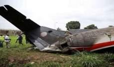 تحطم طائرة هندية لدى هبوطها في مطار مدينة كوزيكود