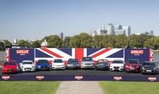 أدنى مستوى لمبيعات السيارات الجديدة في بريطانيا منذ 2013