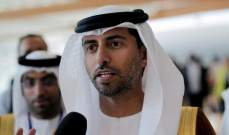 المزروعي يشجع الشركات الكندية على الاستثمار في الإمارات
