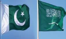 مباحثات سعودية باكستانية  لبحث سبل التعاون في مختلف المجالات