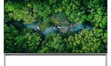 """ما هي ميزات تلفاز """"LG 8K 2020""""؟"""
