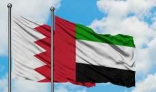 936 مليون دولار حجم التبادل التجاري بين الإمارات والبحرين في النصف الأول من العام