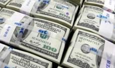 الدولار الاميركي يرتفع إلى مستوى 96.06 نقطة