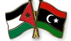 تعاون بين ديواني المحاسبة في ليبيا والأردن
