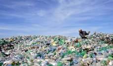"""""""ماريوت إنترناشونال"""" تخطط للتخلي عن استخدام بعض المنتجات البلاستيكية"""