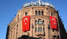 المركزي التركي يرفع الفائدة بنسبة 3% من أجل دعم الليرة