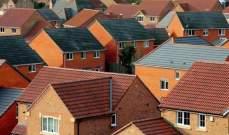 أسعار المنازل البريطانية ترتفع لأول مرة في 3 أشهر