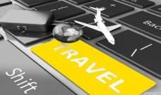 دراسة:95.2% من المسافرين العرب يرفضون الحجز بأي مكان لا تتوفر فيه خدمة الإنترنت