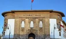 المركزي المغربي يبقي على سعر الفائدة الرئيسي دون تغيير