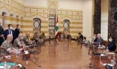 الرئيس عون يستمع إلى عرضٍ مُفصل عن حريق المرفأ