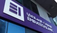 """""""مصرف الإمارات الإسلامي"""" يستكمل إصدار صكوك بقيمة 500 مليون دولار"""