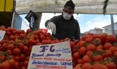 التضخم في تركيا يرتفع إلى 15.61% خلال شباط