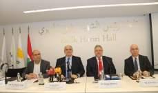 الاعلان عن مؤتمر ملتقى الاعمال العربي القبرصي 2020 اواخر آذار في لارنكا