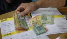 ما هو سعر صرف الدولار لدى شركات تحويل الأموال؟