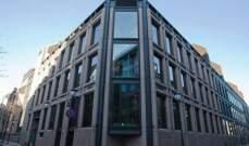 الصندوق السيادي النرويجي: نعتزم رفع استثماراتنا بالسعودية عام 2019